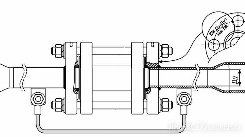 Комплект арматуры КМ к ПРЭМ150/ 80/200 по цене 13065₽ - Элементы систем отопления, фото 0
