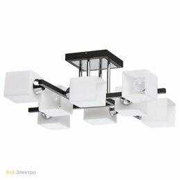 Люстры и потолочные светильники - Люстра на штанге De Markt Тетро 673011508, 0