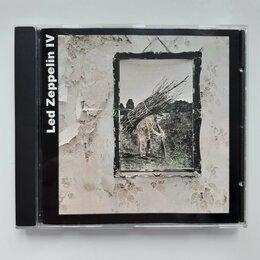 Музыкальные CD и аудиокассеты - CD LED ZEPPELIN 1971 / 1994 LED ZEPPELIN IV, серия BiG RUSSIA NM/NM bonus track, 0