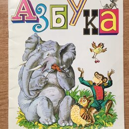 Детская литература - Азбука, 0