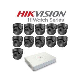 Камеры видеонаблюдения - Комплект видеонаблюдение Universal на 11камер 2мр, 0