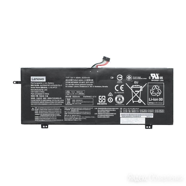 Аккумулятор для Lenovo IdeaPad 710S Plus-13IKB по цене 2388₽ - Запчасти и аксессуары для планшетов, фото 0