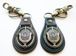 """Брелоки и ключницы - Брелок для ключей: """" Федеральная Служба…, 0"""