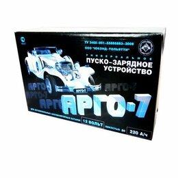 Аккумуляторы и зарядные устройства - Автономный пусковой-зарядный блок ПЗУ Арго 7 прикуриватель автомобиля, 0