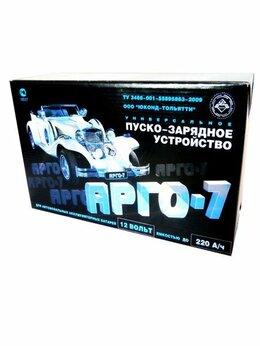 Аккумуляторы и зарядные устройства - Автономный пусковой-зарядный блок ПЗУ Арго 7…, 0