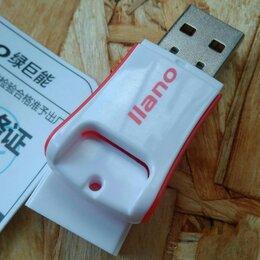 Устройства для чтения карт памяти - Картридер MicroSD-Usb2.0 IIano, 0
