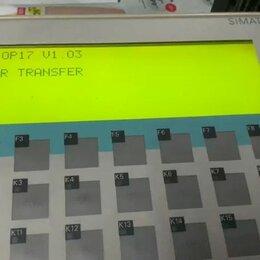Производственно-техническое оборудование - Пульт оператора Siemens 6AV3617-1JC00-0AX0 б/у, 0