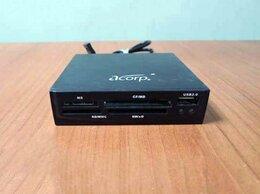 USB-концентраторы - Card Reader USB 2.0 картридер внутренний, 0