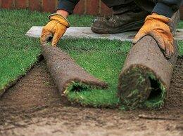 Разнорабочий - работники на газон с ежедневной оплатой, 0