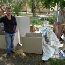 Архитектура, строительство и ремонт - Услуги разнорабочих в Волгограде., 0