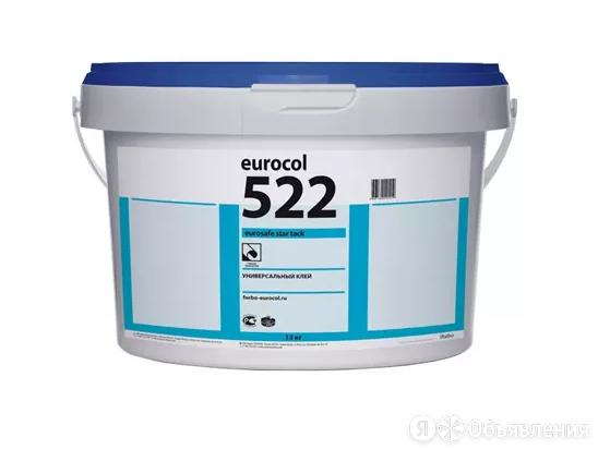 Клей универсальный Forbo 522 (20 кг) по цене 2688₽ - Клей, фото 0