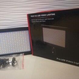 Осветительное оборудование - Видеосвет Andoer на 192 светодиода, 0