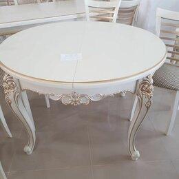 Столы и столики - Стол Роза круг (массив бука), 0