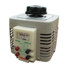 Трансформаторы - Автотрансформатор РЕСАНТА ТР/0,5 (TDGC2-0,5), 0