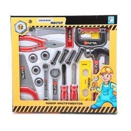 Детские наборы инструментов - Набор из 12 инструментов для мальчиков., 0