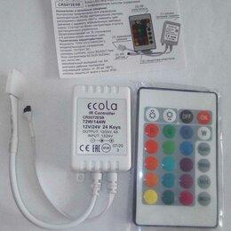 Светодиодные ленты - Контроллеры для светодиодных (LED) лент RGB с пультом управления., 0