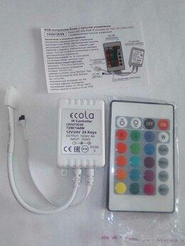 Светодиодные ленты - Контроллеры для светодиодных (LED) лент RGB с…, 0