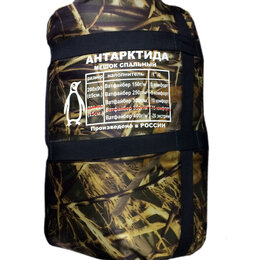 Спальные мешки - Спальный мешок Антарктида, 0