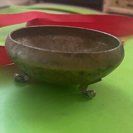 Посуда - Солонка мельхиор. Старинная, 0