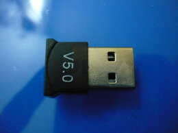 Оборудование Wi-Fi и Bluetooth - Bluetooth USB Адаптер, 0
