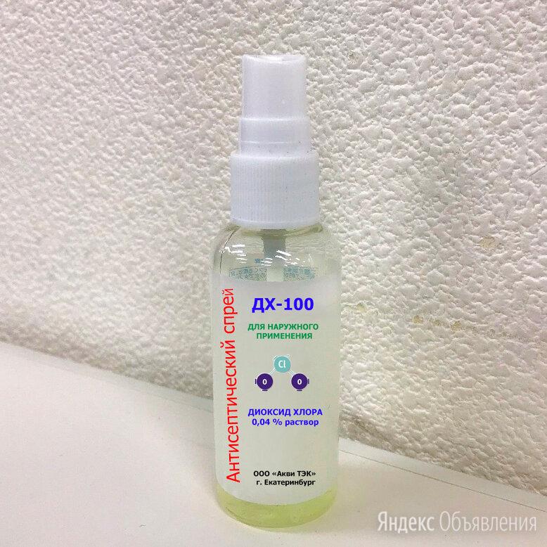 ДХ 100, антисептический спрей на основе диоксида хлора по цене 220₽ - Дезинфицирующие средства, фото 0
