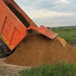 Строительные смеси и сыпучие материалы - ДОСТАВКА - щебень отсев ГПС песок мура, 0