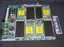 Серверы - 4-проц плата, 4 Opteron, 32-256Gb RAM. Допы, 0