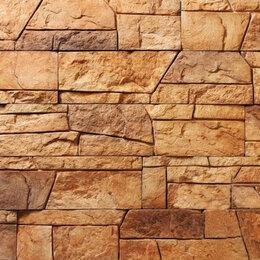 Облицовочный камень - Доломит камень для внутренней отделки  стен из высокопрочного гипса , 0