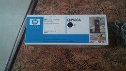 Картриджи - Картридж черный для HP ColorLaserJet 2550 (Q3960A), 0