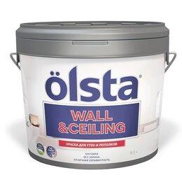 Краски - Краска для стен и потолков Ольста, 0