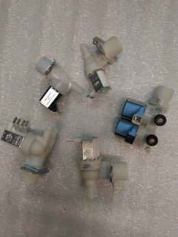 Аксессуары и запчасти - клапан для стиральных машин, 0