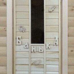 Двери - Банная дверь липа остекленная «Добрая Банька», 0