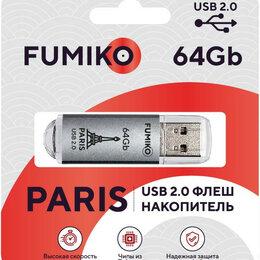 USB Flash drive - USB Флеш-накопитель FUMIKO PARIS 64GB Silver USB 2.0, 0