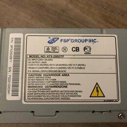 Блоки питания - Блок питания FSP 250W, 0