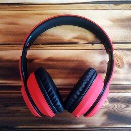 Наушники и Bluetooth-гарнитуры - Новые беспроводные наушники , 0