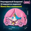 Кровать карета детская кровать для девочки по цене 9990₽ - Кроватки, фото 4