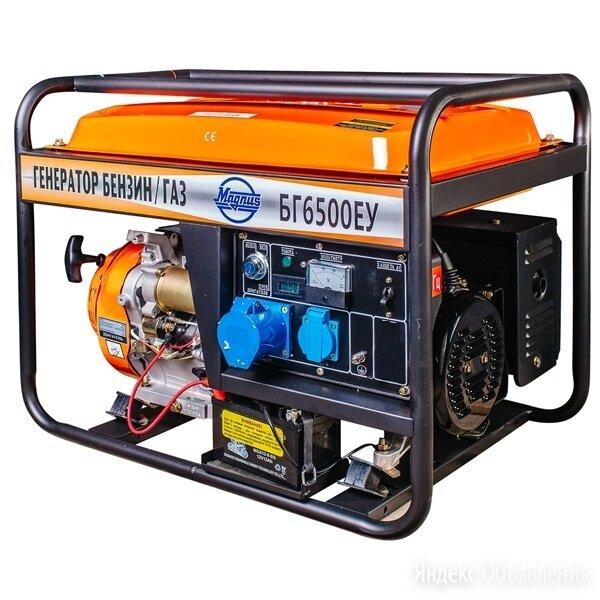 Генератор бензиновый/газовый Magnus БГ6500У по цене 37000₽ - Электрогенераторы и станции, фото 0