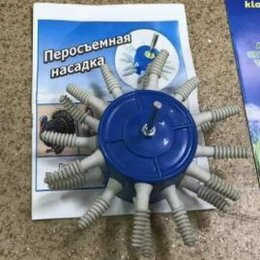 Прочее оборудование - Насадка перосъемная для ощипывания птицы, 0
