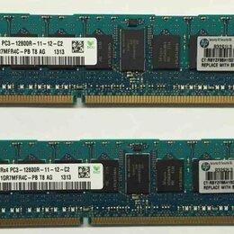 Модули памяти - Память серверная HPE 664691-001B 8GB DDR3 ECC REG, 0
