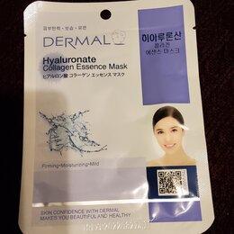 Очищение и снятие макияжа - Маски для лица, 0