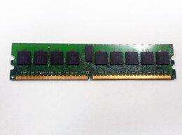 Модули памяти - Оперативная память DDR2 1024/3200(400) ЕСС, 0