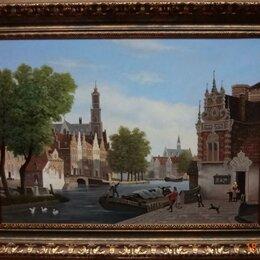 Картины, постеры, гобелены, панно - Большой Канал в Голландии. 50х70см, 0