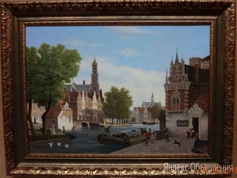 Большой Канал в Голландии. 50х70см по цене 45000₽ - Картины, постеры, гобелены, панно, фото 0
