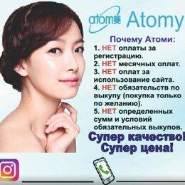 Интернет-магазин - Бизнес компании Атоми, 0