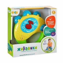 Детские музыкальные инструменты - Музыкальная игрушка Бубен (633229), 0