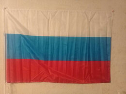 Флаги и гербы - Флаг Патриота России 90 х 60 см, 0
