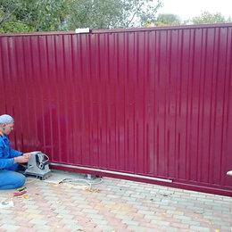 Заборы, ворота и элементы - ворота откатные  комплекты для ворот. -моторы , 0