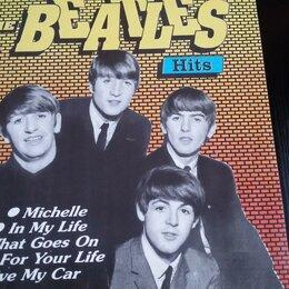 Виниловые пластинки - Грампластинку группы Beatles СССР, 0