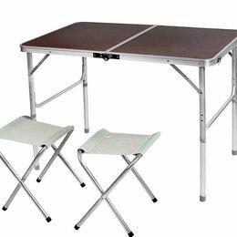 Столы и столики - Мебель комплект стол складной со стульями новый, 0