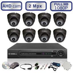Камеры видеонаблюдения - Комплект 8 антивандальных всепогодных FullHD 1080P, 0